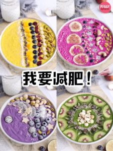 减肥瘦身思慕雪的四种做法~好吃又好看!