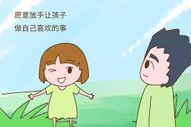 想培养孩子照顾好自己的能力,就放手让他去飞翔