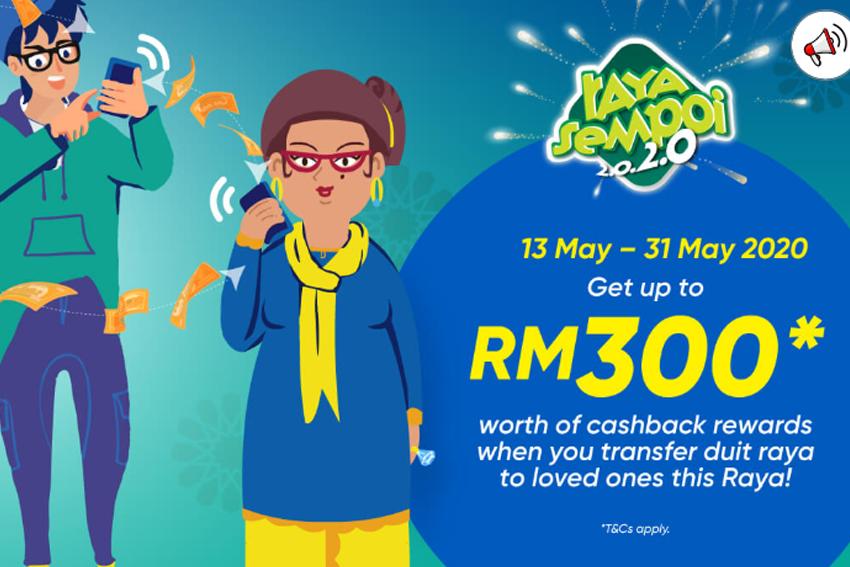 通过TnG eWallet转账给家人朋友,可获高达RM300的现金回扣!