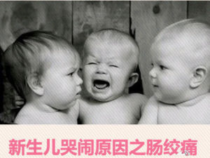 宝宝哭闹蹬腿,脚发凉,八成肠绞痛!缓解11招,宝妈一定要知道!