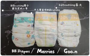 BB Diapers,Merries,Goon 尿片比较文