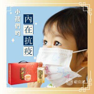 病毒虎视眈眈,疫情可能要反扑?你和孩子都做好准备了吗?