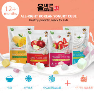 ALL-RIGHT Korean Yogurt Cube – 4 Flavor